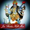 Durga Kali Trance