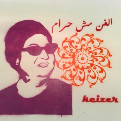 Sáfar: un viaje por la música árabe contemporánea