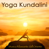 Kundalini (Yoga Songs)
