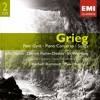 """Grieg: 4 Songs, Op. 2: III. """"Ich stand in dunklen Träumen"""" (feat. Hartmut Höll)"""