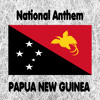 Papua New Guinea - God Save the Queen - Papuan Royal Anthem