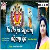 Download Tu Ho Ja Shyam Dhani Ka Mp3