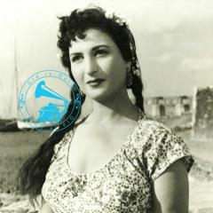 نعيمة عاكف - لما ابقى مدرّسة ... عام 1949م