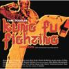 Kung Fu Fighting (Dubblestandart Remix)
