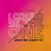 I Could Be The One [Avicii vs Nicky Romero] (Noonie Bao Acoustic Instrumental Mix)