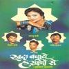 Download Ye Ishq Ishq Hai Mp3