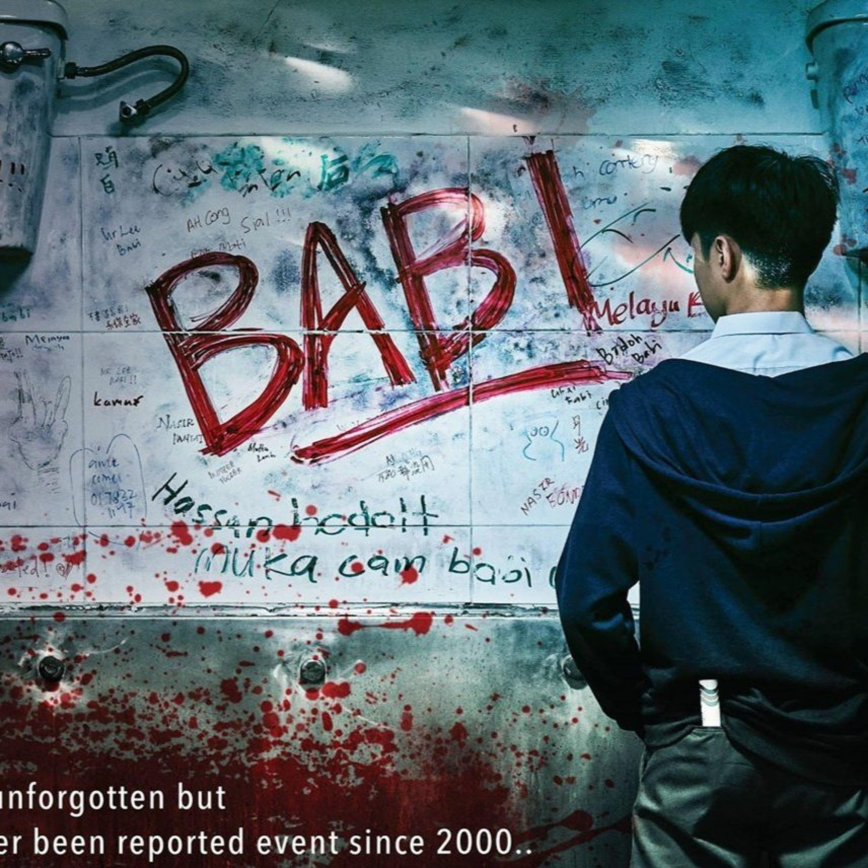 重磅廣播 – 215.都是「BABI」惹的禍?黃明志《你是豬》與馬來西亞族群恩仇錄