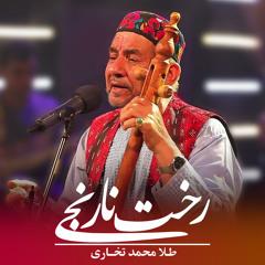 Rakht Narinji (Live)