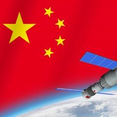 宇宙的 中国