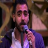Download أحمد فؤاد نجم - أغنية كلب الست- فرقة بساطة Mp3