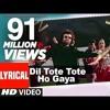 Download 🔥_Tote_Tote_Ho_Gya_Dil_✔_(Dj_Dance_Remix)💥_TikTok_Viral_Dj_Song💯_-_💝Dj_Sunilll💝(256k).mp3 Mp3