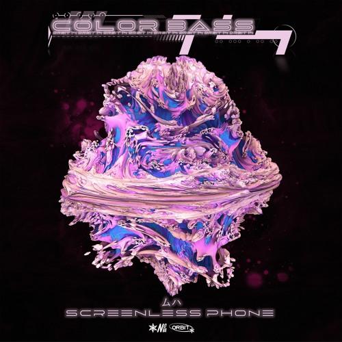 ムハ - Screenless Phone