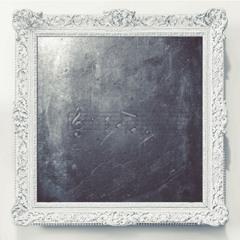 Lido - Lost (featuring Muri) (HEAVYxMELLOW Remix)