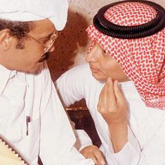عبدالمجيد عبدالله - غايب حبيبي