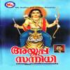 Download Sabarimalayil Poyi Mp3