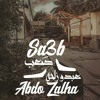 Download Abdo Zalha _ Sa3b _ صعب Mp3