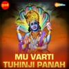Download Baba Daya Kar Mp3