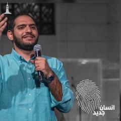 اجتماع الشباب - وسيم صبري(انسان صحيح ومشفي) 13 - 11 - 2021