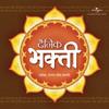 Shri Banke Bihari Teri Aarti Gaun (Album Version)