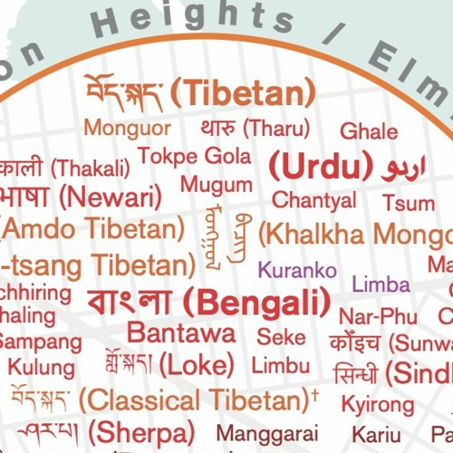 New York COVID-19: Himalayan Voices