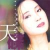 Yue Liang Dai Biao Wo De Xin (Album Version)