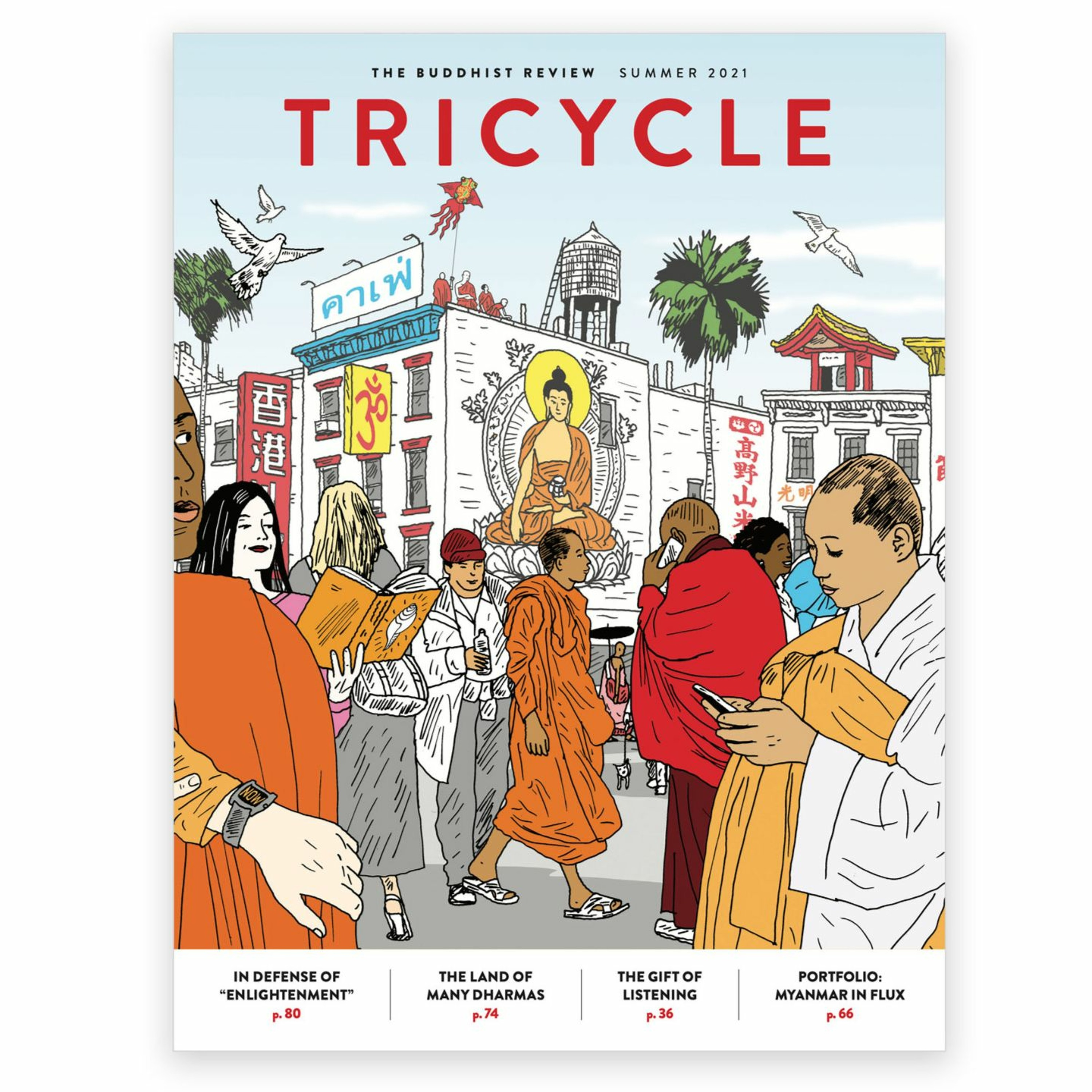 Inside Tricycle's Summer 2021 Issue