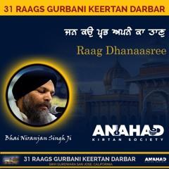 Raag Dhanasri - ਜਨ ਕਉ ਪ੍ਰਭ ਅਪਨੇ ਕਾ ਤਾਣੁ |  Bhai Niranjan Singh Ji | 31 Raag Darbar 2021 | San Jose |