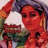 Mori Nathani Jhule Re (Aakhri Mujra / Soundtrack Version)