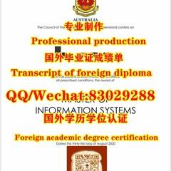在线购买USQ文凭证书【Q微83029288】南昆士兰大学成绩单USQ南昆士兰大学USQ毕业证修改GPA在读成绩单PDF,Diploma、Transcripts