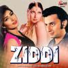 Download Jhoot Nahin Kehndi Mp3