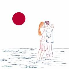 Romaan - Kiss Me