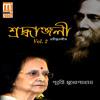 Download E Shudhu Alosh Maya Mp3