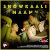 Showkaali Maamu (The Celebration) (From