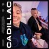 MORGENSHTERN, Элджей - Cadillac Club Remix by Skazka Music