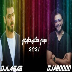 Mini Mix 2021 By Djaboodd With Djlasa3 - ميني مكس 2021
