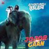 """Jojor Gaan (From """"Adventures Of Jojo"""")"""