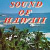 Blue Hawaii - Sweet Leilani - Aloha oe