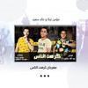 Download مهرجان كرهت الناس Mp3
