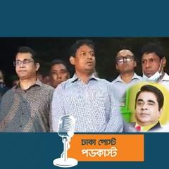 প্রতারক কাদেরকে বাবা-সোনা বলেও ডাকতেন প্রিন্স মুসা   Dhaka Post