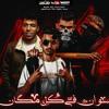Download مهرجان نسوان في كل مكان - فانتا و شناوي و مسلم و عبده الصغير - توزيع مسلم Mp3