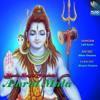 Guru Brahma Guru Vishnu