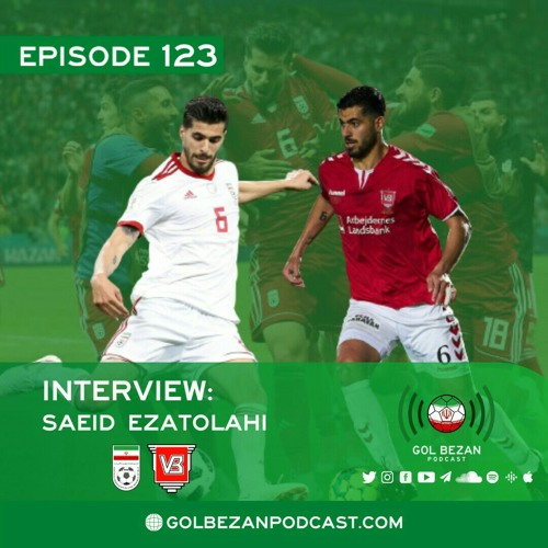 Interview: Saeid Ezatolahi | مصاحبه با سعید عزتاللهی