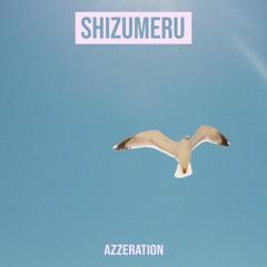 Shizumeru