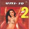 Bindiya Chamkegi (Remix)