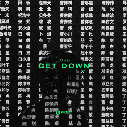 Lord - Get Down