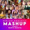 Download Punjabi Love Mashup 2021 - Parth Dodiya | Punjabi Love Songs | Valentine Mashup 2021 Mp3