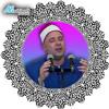 Download Surah Al Kahf - Hany Elhusseiny | سورة الكهف - هاني الحسيني Mp3