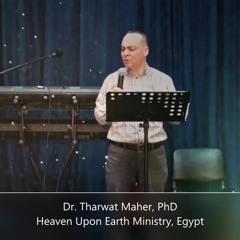 يقودك إلى الرحب بمعجزاته /سلسلة عظات القيادة الإلهية/عظة 9 /د. ثروت ماهر/خدمة السماء على الأرض