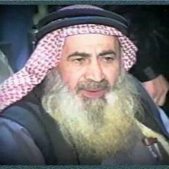 الحقيقة - الاسلام - العزة - المخرج - السمو