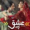 Download Ishaq hai OST - Rahat Fateh Ali Khan Mp3
